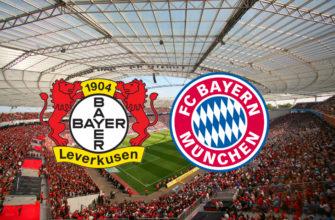Прогноз и ставка на матч Байер-Бавария 06.06.20